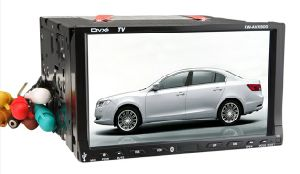 7 Inch Car DVDs
