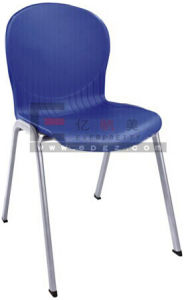 Plastics Chair Manufacturers in Bangalore, Guangzhou Everpretty Plastic Chair, Hot Sale Guangzhou Plastic Chair pictures & photos