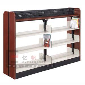 Library Furniture Bookshelf Bookshelves Book Rack Book Case pictures & photos