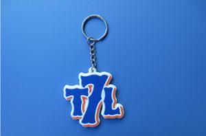 Cool PVC Custom Key Chain Key Accessory (GZHY-KA-009) pictures & photos