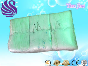 Super-Care Disposable Baby Nappy in China pictures & photos
