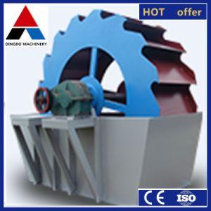 Wheel Sand Washing Machine (XSD Series) pictures & photos