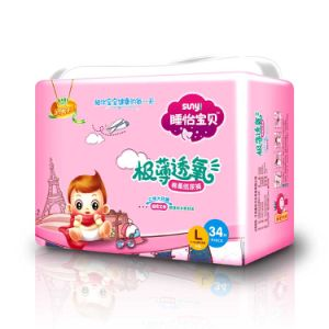 Soft and Breathable Disposable Baby Diapers