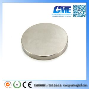 D30X5mm Permanent Disc Magnet N38 Pull Force 17.5lbs pictures & photos