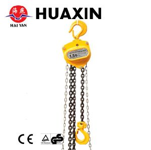 Huaxin Hscb Type 1.5ton Chain Hoist pictures & photos