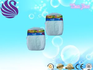 Kuku Comfortable and Breathable Baby Diapers pictures & photos