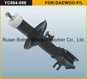 Shock Absorber for Daewoo (96289801) , Shock Absorber-664-009 pictures & photos