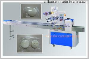 Cotton Candy Packaging Machine(CB-100)