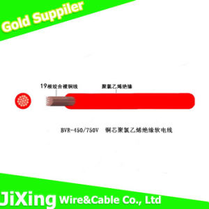 450/750V PVC Insulation Electrical Wire Price pictures & photos
