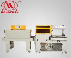 Automatic L Bar Sealing Machine Electric Cutter Sealer for Software Food Cosmetic Printing Products Medicine pictures & photos