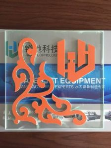 Ceramics Waterjet Cutting Machine with CE pictures & photos