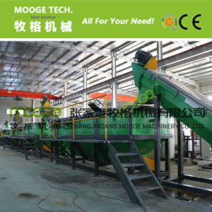New design Plastic Recycling Machinery pictures & photos
