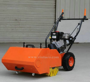 Promotion New Style Gasoline Sweeper pictures & photos