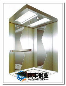 Stainless Steel Sheet for Elevator Car (EC013)