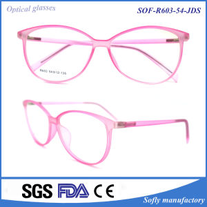 Custom Hot Sell Shiny Pink Tr90 Optical Glasses Frame pictures & photos