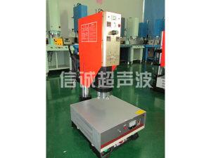 15kHz Plastic Standard Adjustable Ultrasonic Welding Machine for Industry