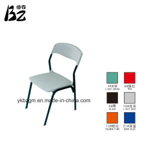 Office Lady Chair with Armrest Without Armrest (BZ-0240) pictures & photos