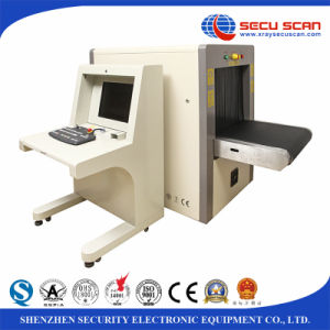 High Resolution Image Cargo, Baggage X-ray Scanning Machine pictures & photos
