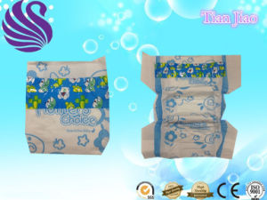 2017 Hot Sell Very Cheap But Good Quality Baby Diapers pictures & photos