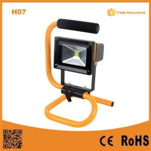 H07 2015 Top Quality Outdoor Outdoor High Lumen LED Flood Light High Bay Light pictures & photos