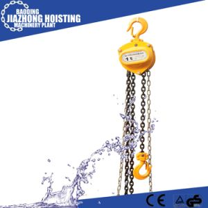 Huaxin Hs-CB Type 1000kg 5meter Chain Block pictures & photos