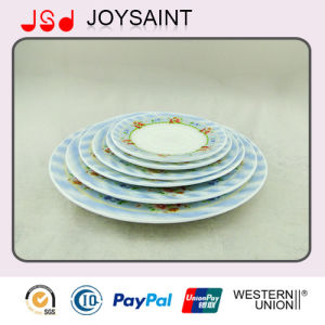 Opal Glass 9′flate Plate pictures & photos