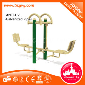 Interesting Kids Exercise Equipment Outdoor Fitness Equipment for Community pictures & photos