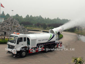 Sinotruk Special Vehicles Multifunctional Spray Dust Supperssion Truck