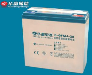 12V 20ah UPS Use Gel Battery pictures & photos