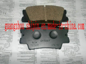 04466-33160 Guangzhou Best Auto Parts Semi Metallic Brake Pad pictures & photos