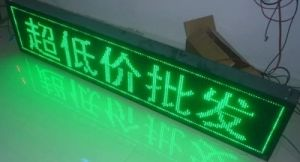 USB Controller LED Running Message Scrolling Sign Display (P10) pictures & photos