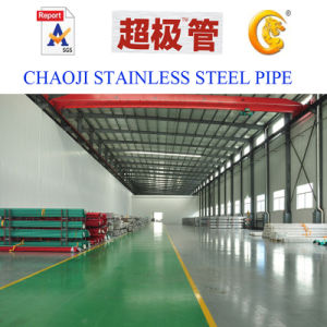 SUS201, 304 Grade Stainless Steel Tubes & Pipes pictures & photos