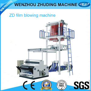 High and Low Density Film Extrusion and Film Blowing Machine pictures & photos