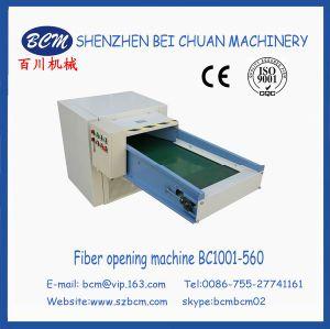 Fiber and Cut Foam Filling Machine pictures & photos
