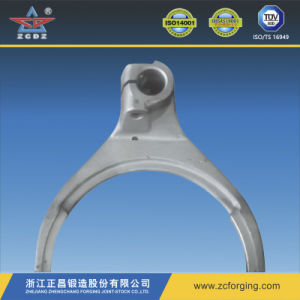 Steel Forged Shift Fork for Hot Forging pictures & photos