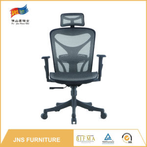 High Quality Used Office Mesh Chair Office pictures & photos