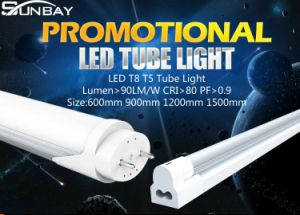 26W 1.5m LED T8 Tube Light