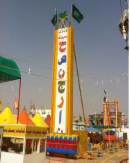 Most Excited Kids Children Game Amusement Machine--- Frog Jump pictures & photos