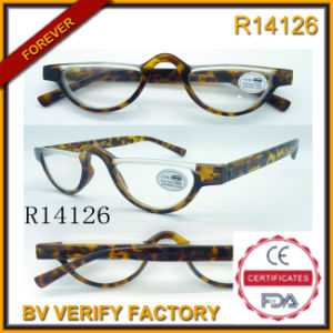 Dropshipping Wholesale Products for Elderly& Safety Glasses (R14126) pictures & photos