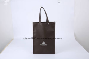2017 New Material Non-Woven Bag Add Button Color Printing pictures & photos