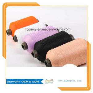 Quality 2075/3075/4075 Single Covered Yarn Spandex Covered Yarn pictures & photos