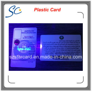 Custom UV Invisible Ink Printing RFID Card