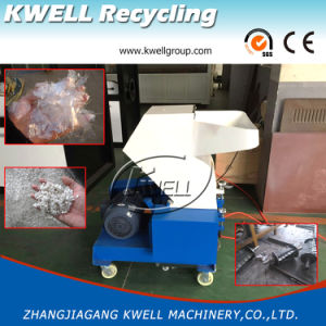PE/PP/Pet/ABS/PS Crusher, Crushing Machine for Film Bag Bottle pictures & photos