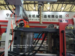 250ton Pet Prefrom Injection Molding Machine pictures & photos