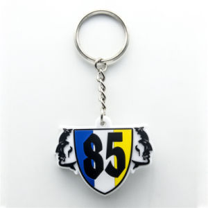 High Quality China Custom PVC Key Chain pictures & photos