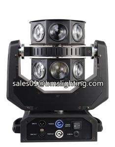 16*15W RGBW LED Moving Head Double Flying UFO Beam Light (BMS-8828) pictures & photos