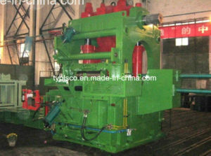 450 T Cold Pendulum Shear pictures & photos