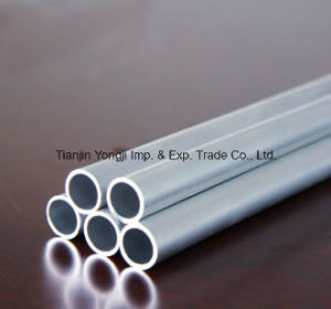 Rare Earth Alloy Composite Pipes pictures & photos