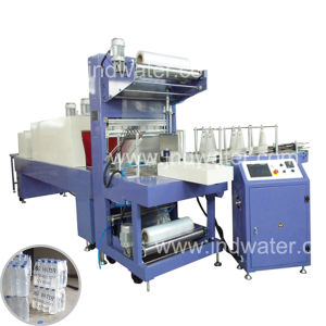 Automatic Sealing Shrink Film Packing Machine pictures & photos