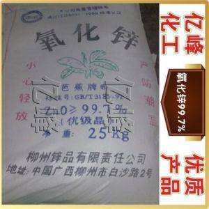 99.7% Zinc Oxide Guangxi Nanhua Brand pictures & photos